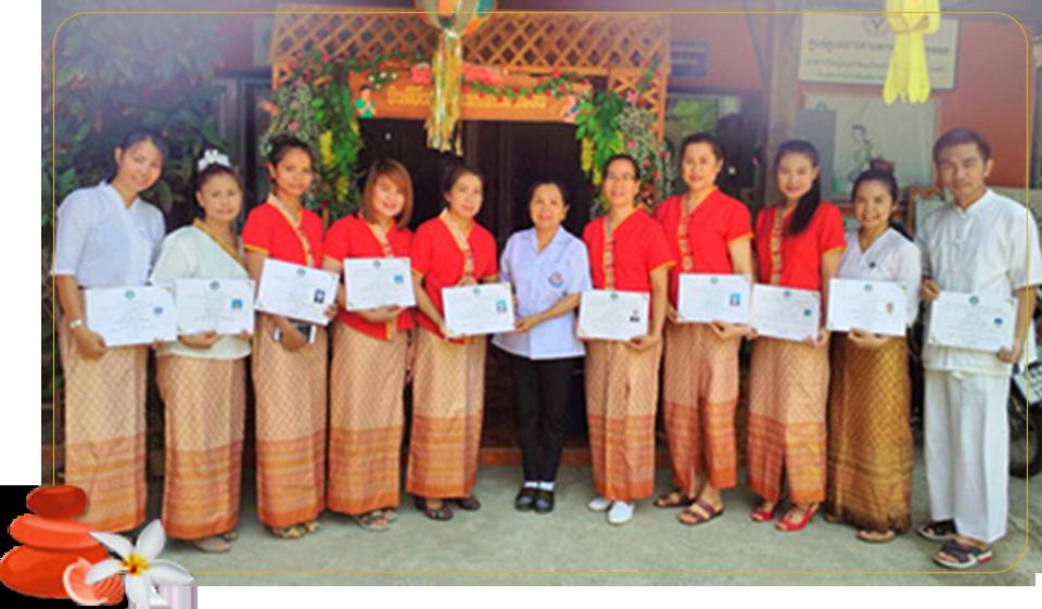 nong thai massage thaimassage katalogen